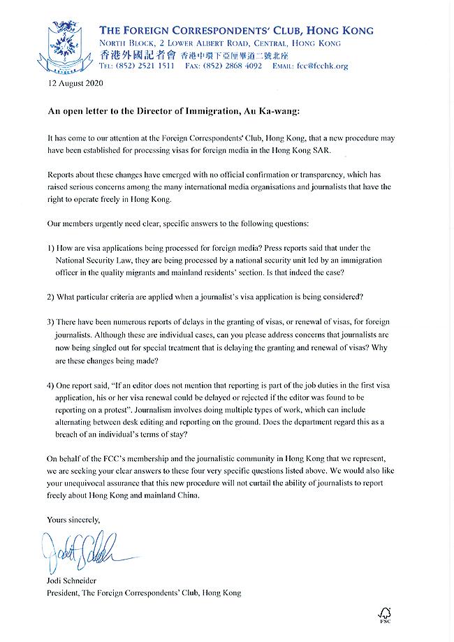 Letter For Immigration Officer from www.fcchk.org