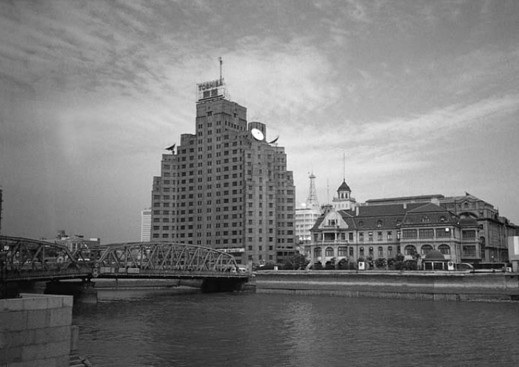 Broadway Mansions, the FCC's home in Shanghai in 1949.