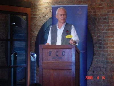 FCC club lunch with Nick DAVIES