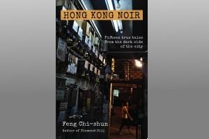 FCC club event special - Book launch by Dr. FENG Chi-shun