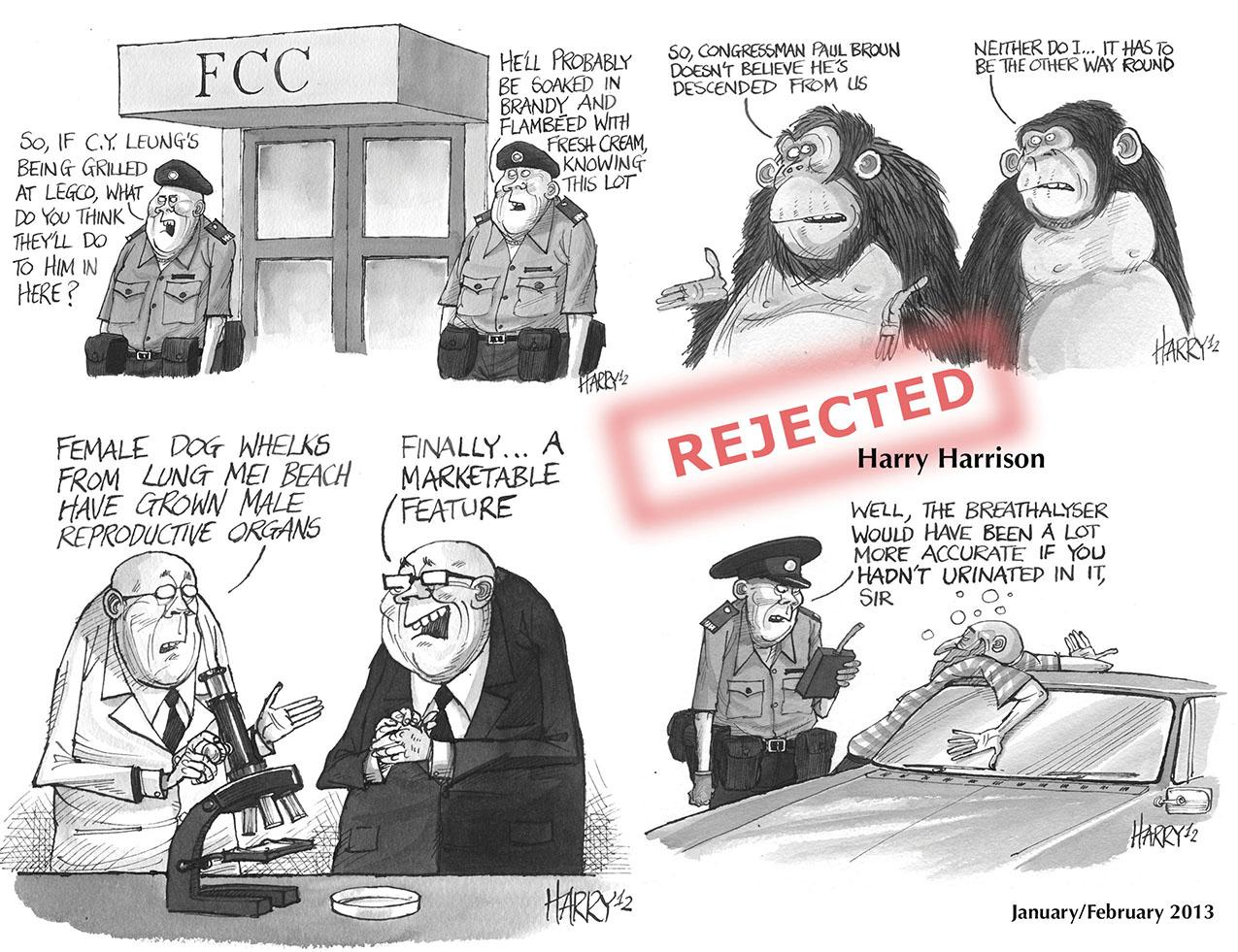 Jan-Feb 2013 Harry's reject