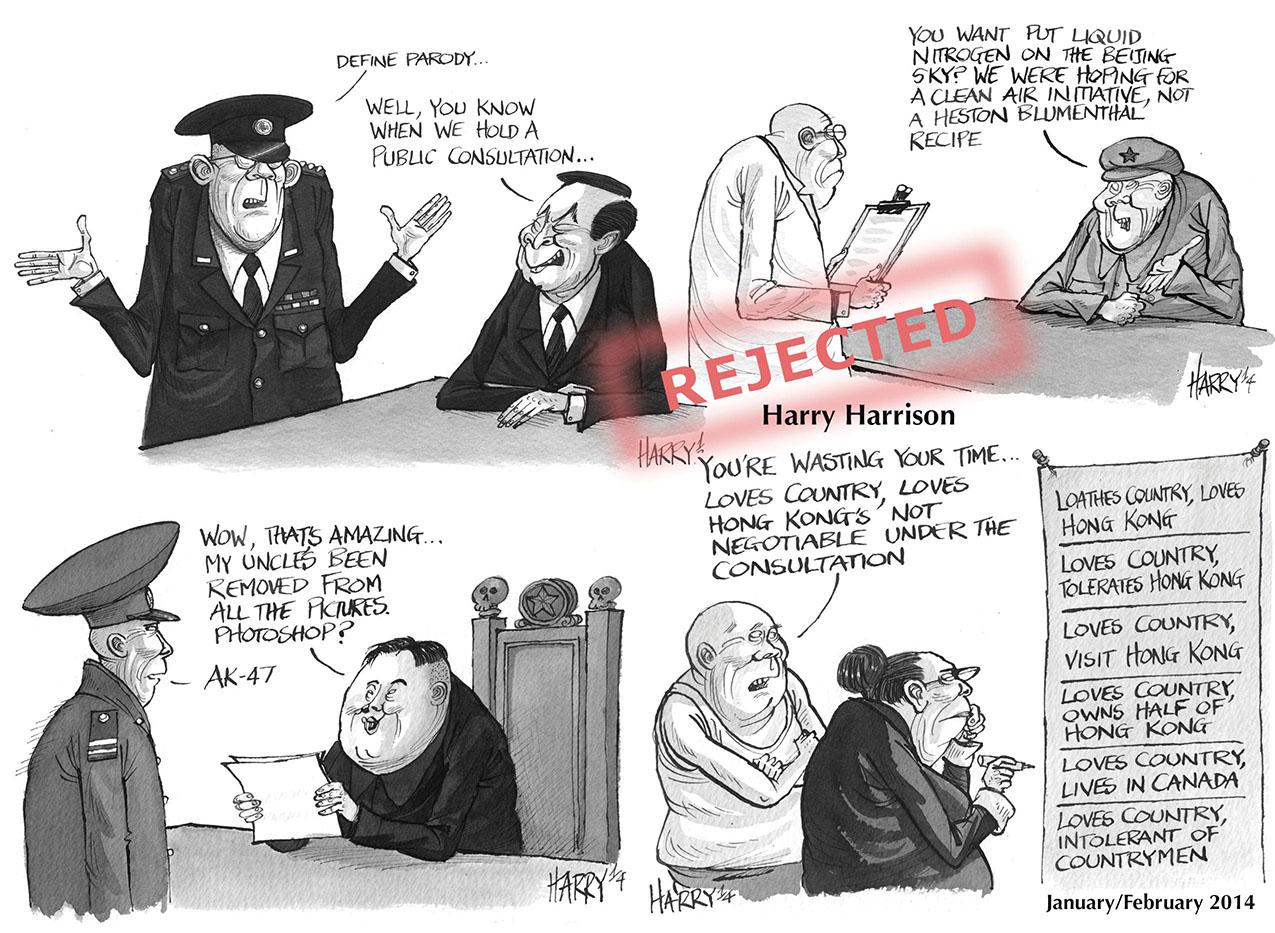 Jan-Feb 2014 Harry's reject