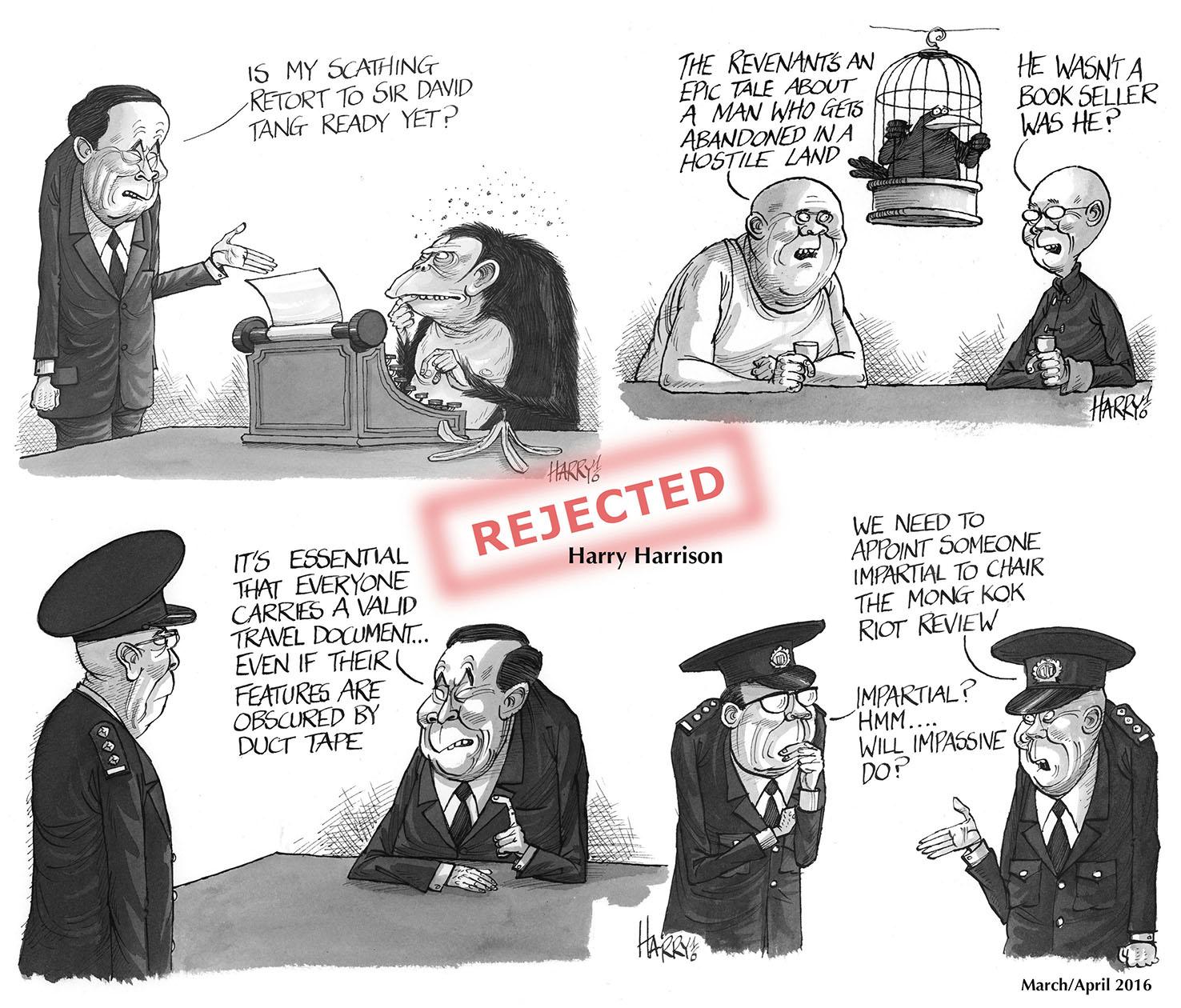 Mar-Apr 2016 Harry's reject