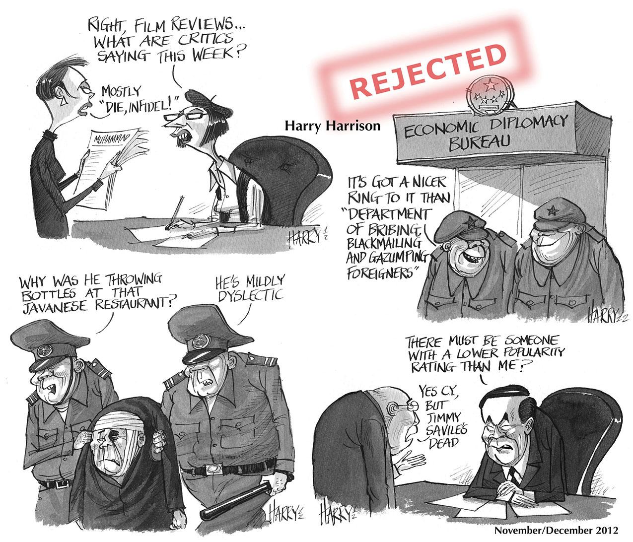 Nov-Dec 2012 Harry's reject