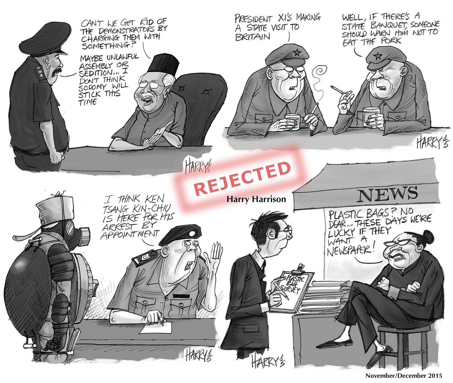 Nov-Dec 2015 Harry's reject