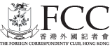 The Foreign Correspondents' Club, Hong Kong