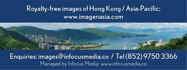 InFocus Media Ad
