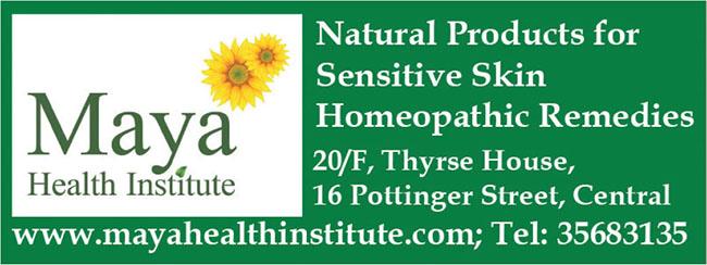 Maya Health Ad