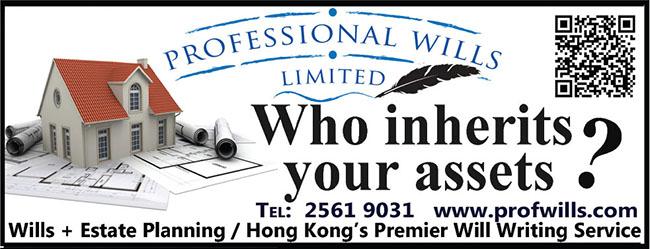 ProfWills Ad
