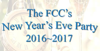 The FCC's New Year's Eve Party 2016~2017