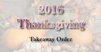 2016 Thanksgiving Takeaway Order