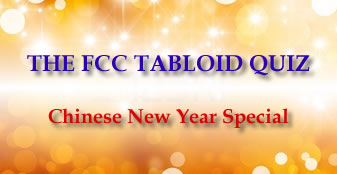 The FCC Tabloid Quiz Chinese New Year Special