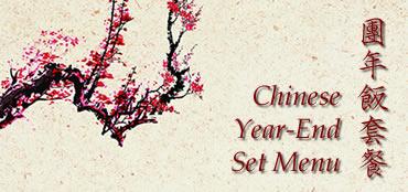 Chinese Year-End Set Menu
