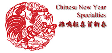 Chinese New Year Specialties