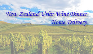 The New Zealand Urlar Wine Dinner - Home Delivery