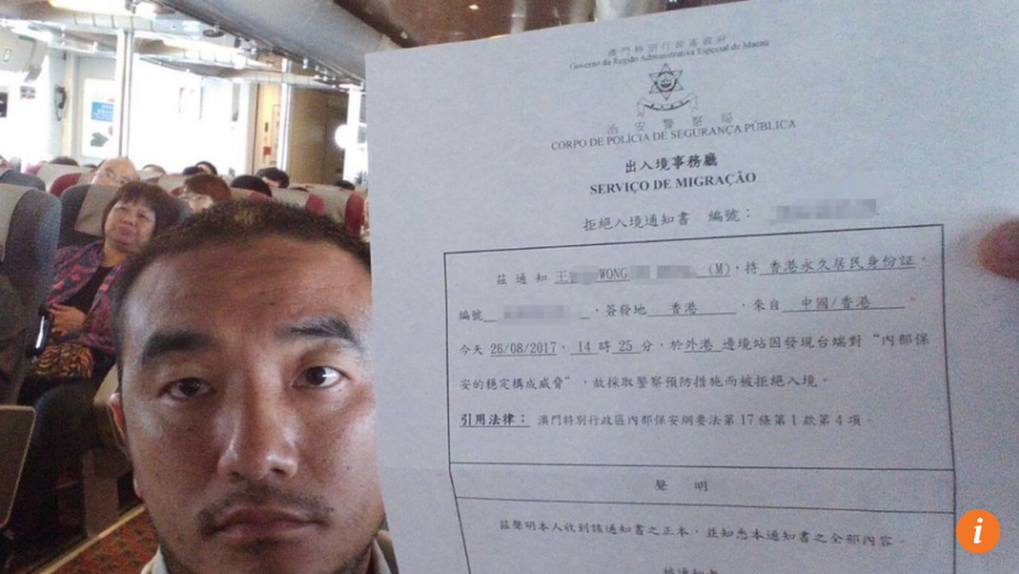 SCMP photographer Felix Wong was prevented from entering Macau. Photo: SCMP