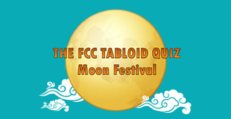 The FCC Tabloid Quiz - Moon Festival