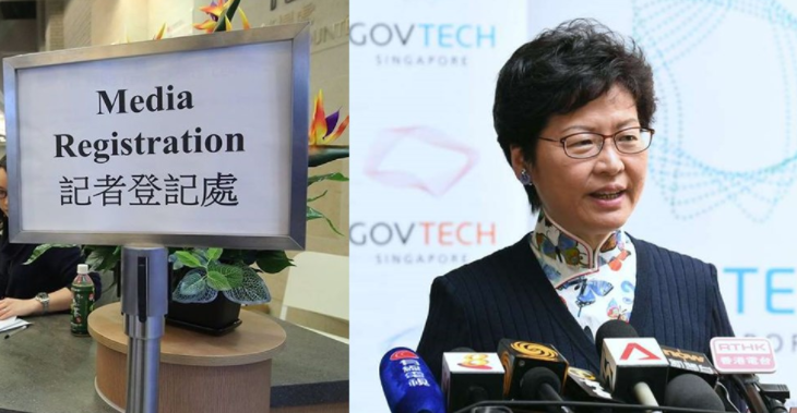 Carrie Lam. File photo: InMedia/GovHK.
