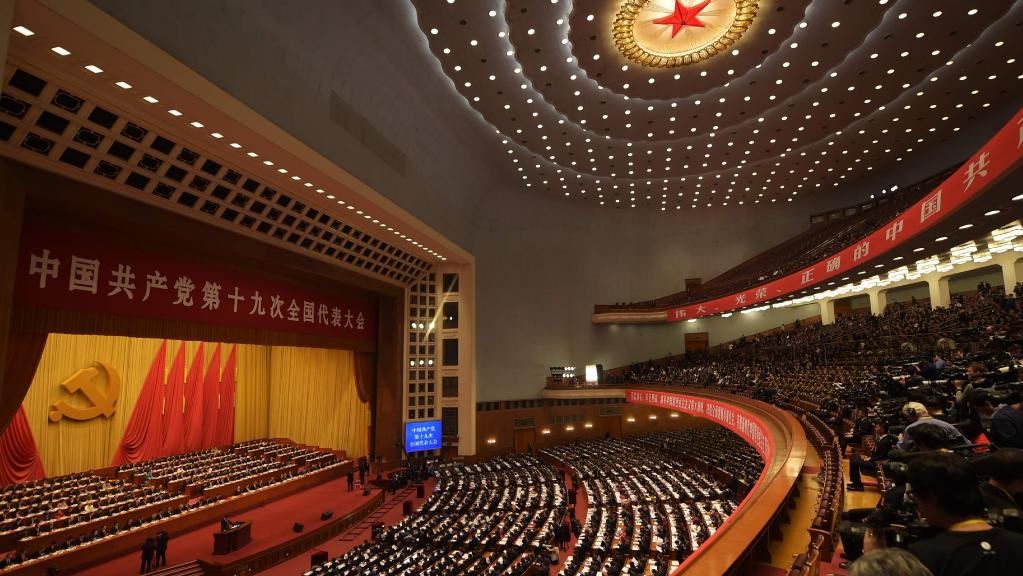 The BBC, the Financial Times, the Economist, the New York Times and the Guardian were all denied access to the unveiling of the new Politburo Standing Committee in the Great Hall of the People in Beijing. Photo: AFP
