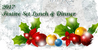 2017 Festive Set Lunch & Dinner