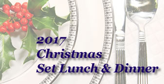 2017 Christmas Set Lunch & Dinner