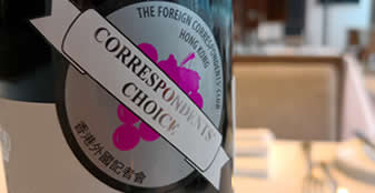 Correspondents' Choice Wine Social