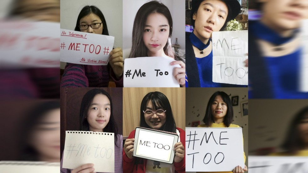 The #MeToo campaign in China. Photo: Handout