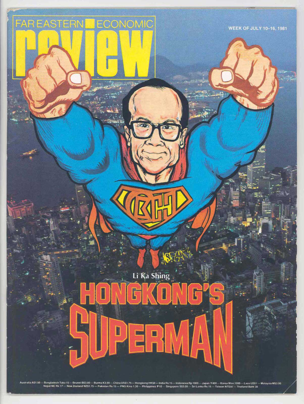 Morgan's famous Super Li FEER cover, 1981