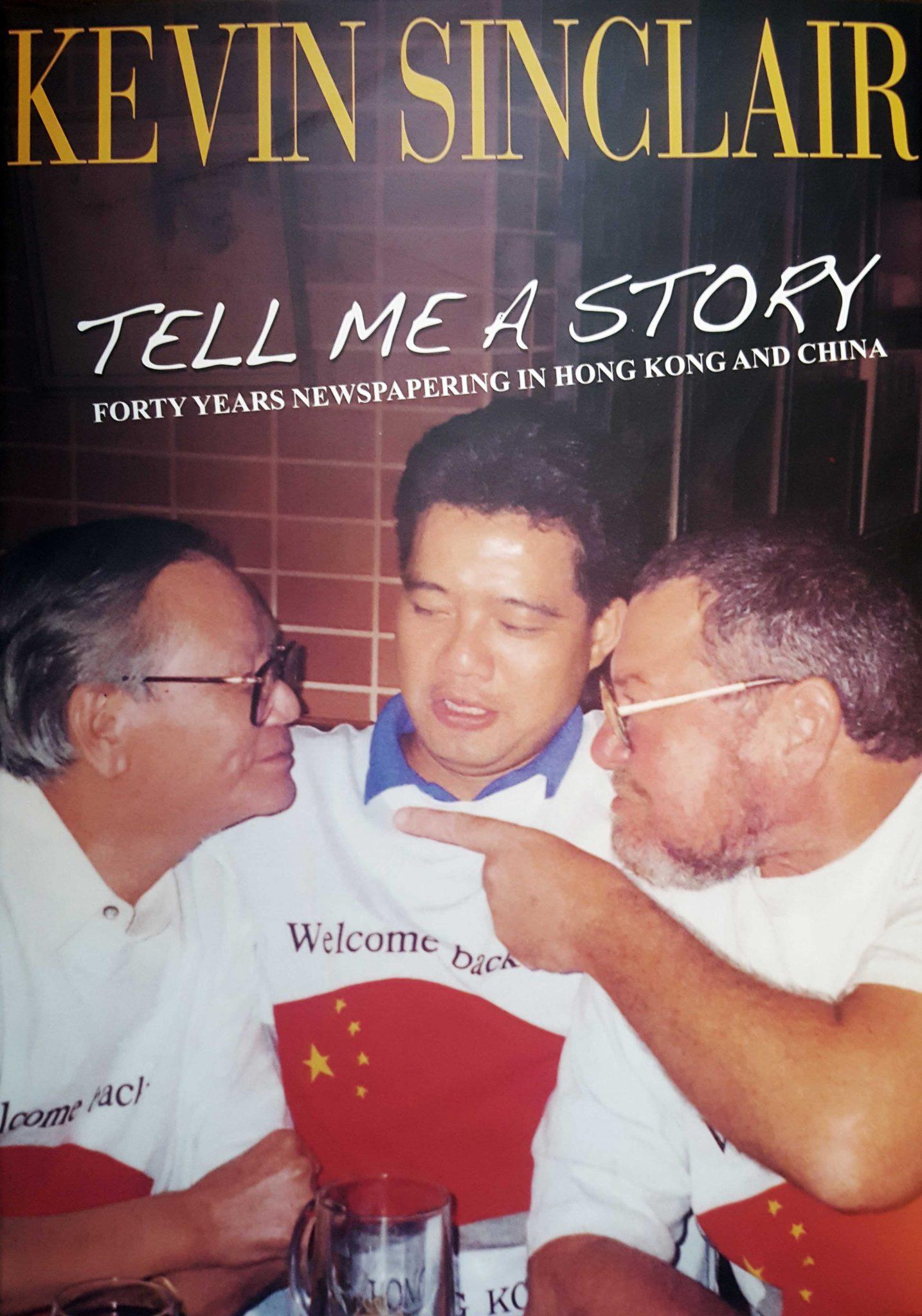 Kevin Sinclair's memoir, Tell Me A Story.