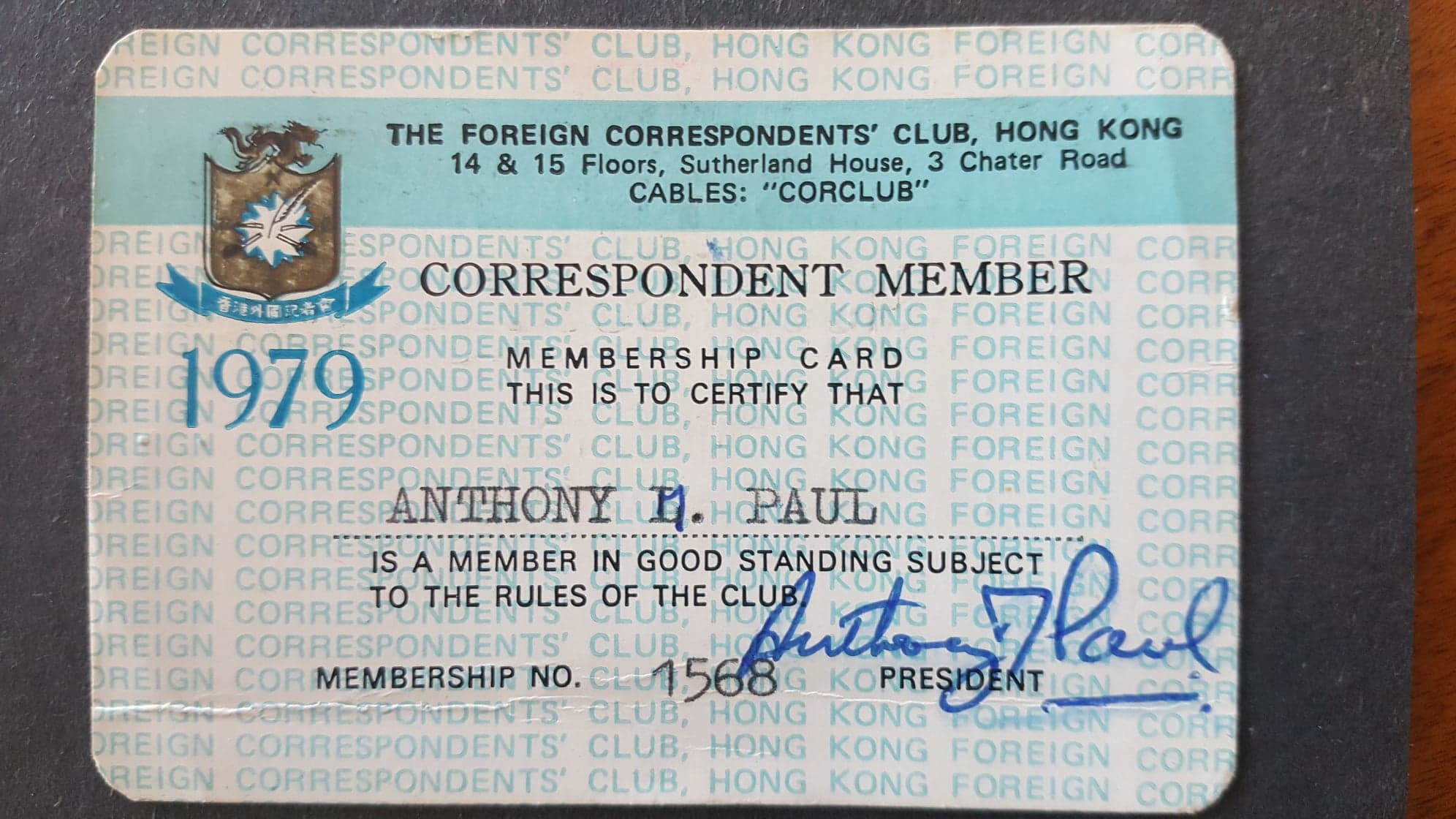 Tony Paul's FCC membership card.