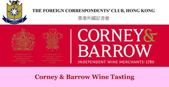 Corney & Barrow Wine Tasting