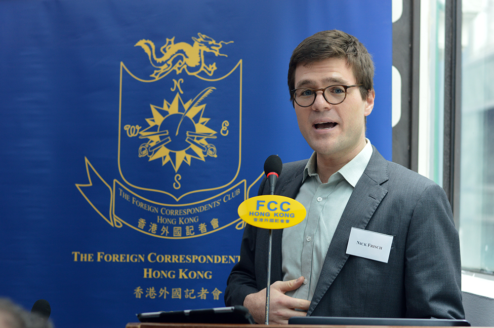Nick Frisch discussed Louis Cha's interlaced legacies in media, politics, and literature. Photo: Sarah Graham/FCC
