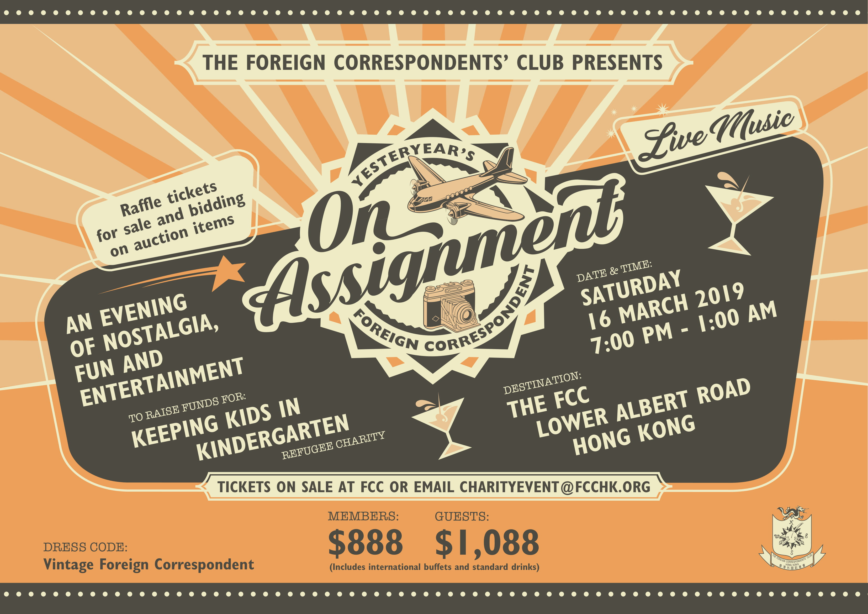 ON ASSIGNMENT, THE FCC'S 2019 CHARITY FUNDRAISER – TICKETS ON SALE NOW