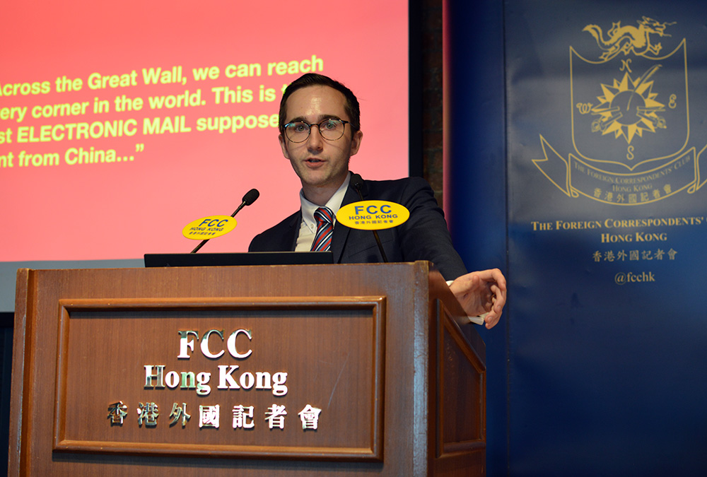 James Griffiths revealed how China's Great Firewall works. Photo: Sarah Graham/FCC