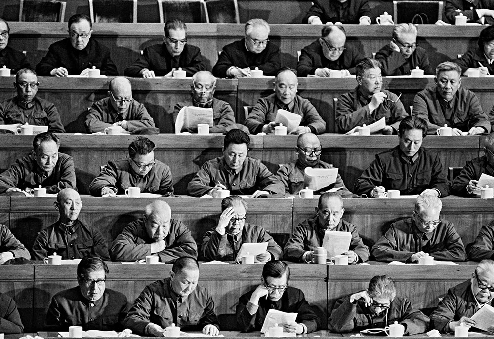 Cadres Study Period during 1983 national congress in Beijing to mark centenary of Karl Marx's death. Photo: Liu Heung Shing