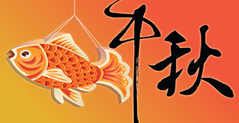 Mid-Autumn Festival Menu