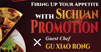 Sichuan Promotion Menu