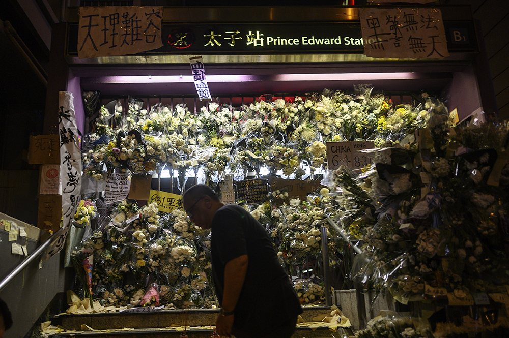 Flowers were left at the Prince Edward MTR station after August 31