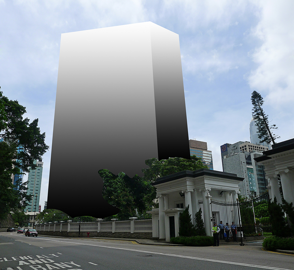 Artist's montaged rendition of a proposed 135-metre building on the site