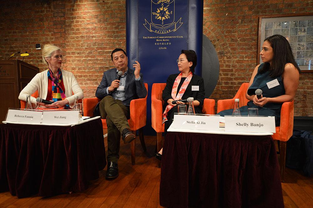 L-R: Panelists Rebecca Fannin, Wei Jiang, Stella Xi Jin, and moderator Shelly Banjo. Photo: Sarah Graham/FCC