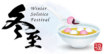 Winter Solstice Menu