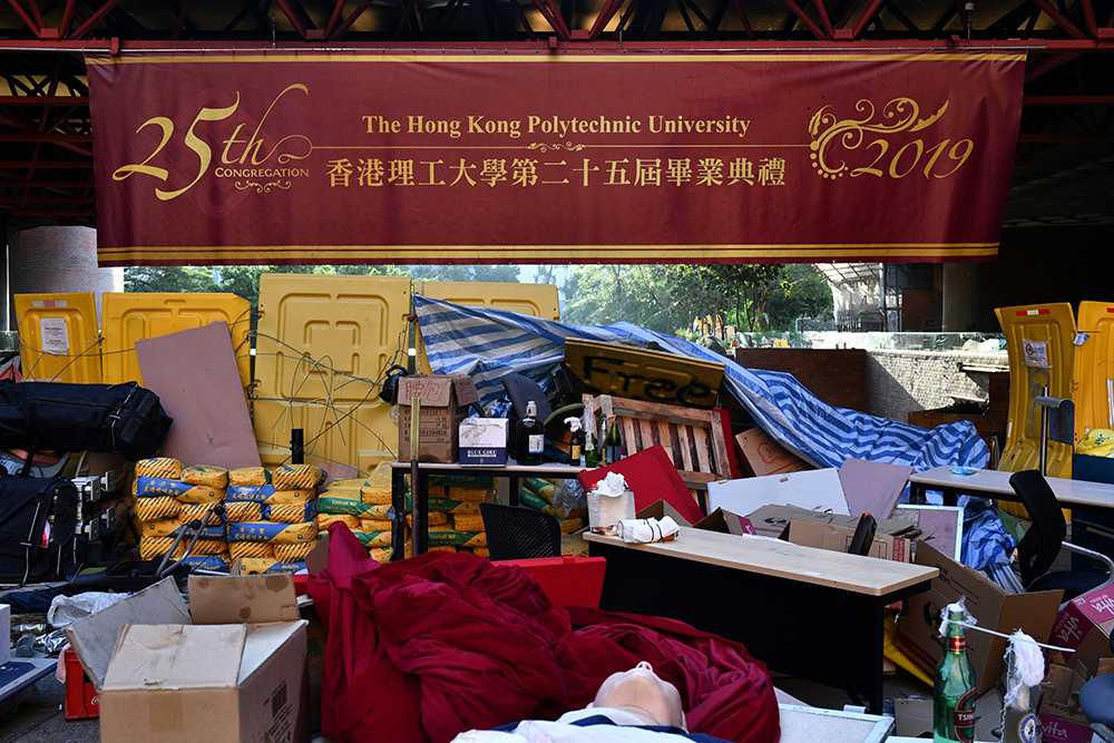 The barricaded entrance of the Hong Kong Polytechnic University campus