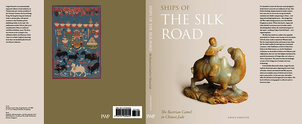 Angus Forsyth's Ships of the Silk Road