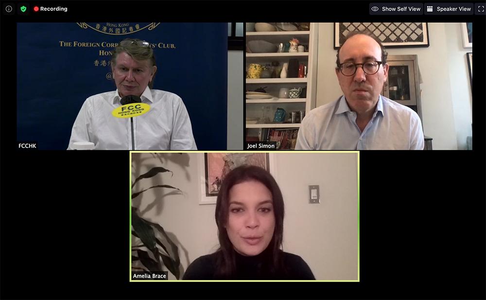 FCC First Vice President, Eric Wishart, interviews Joel Simon and Amelia Brace.