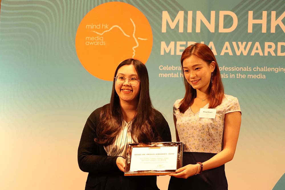 Student Journalist runners-up Yu Wing Tung (left) and Wong Ching Yi