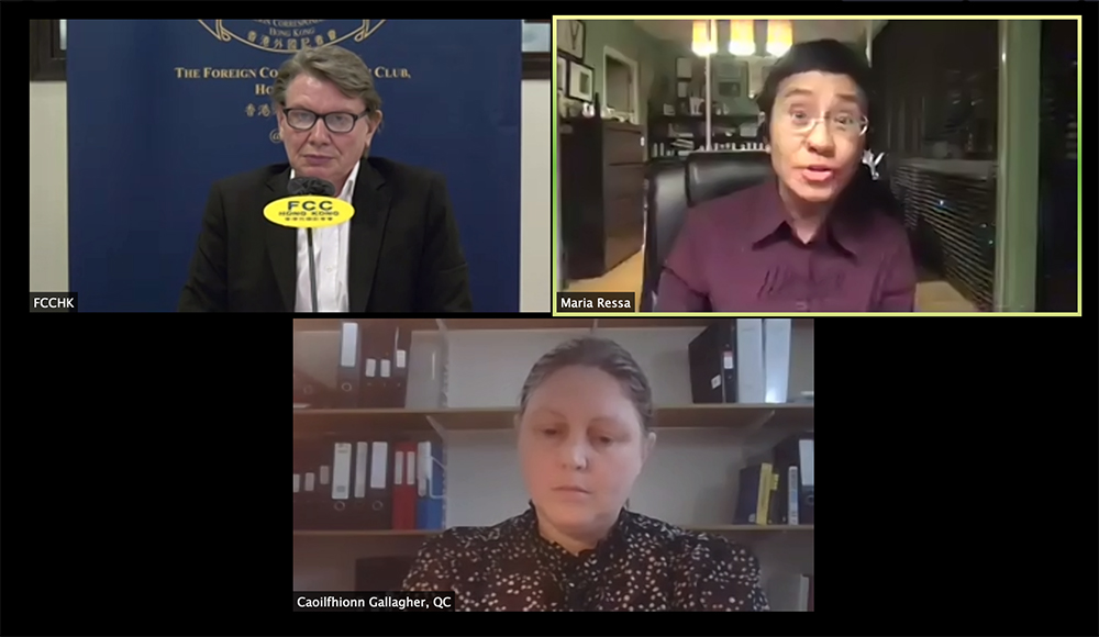 FCC First Vice President, Eric Wishart, interviews Maria Ressa and Caoilfhionn Gallagher on July 9.