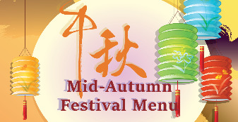 Mid-Autumn Festival Menu 2020