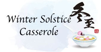 Winter Solstice Casserole Menu