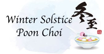 Winter Solstice Poon Choi Menu