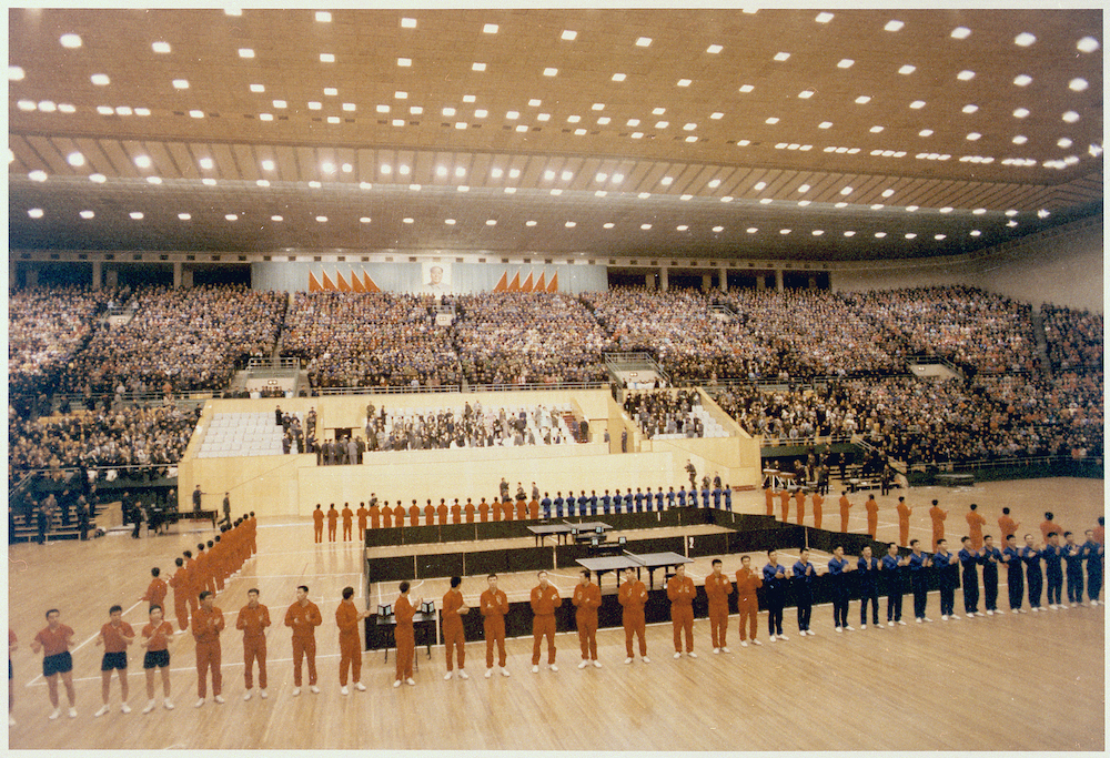 A ping-pong exhibition match in Beijing in 1972, which Nixon attended.